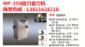 江苏中福玛园刀磨刀机