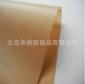特价供应食品级黄牛皮纸 中药牛皮纸 30g 全木浆纸